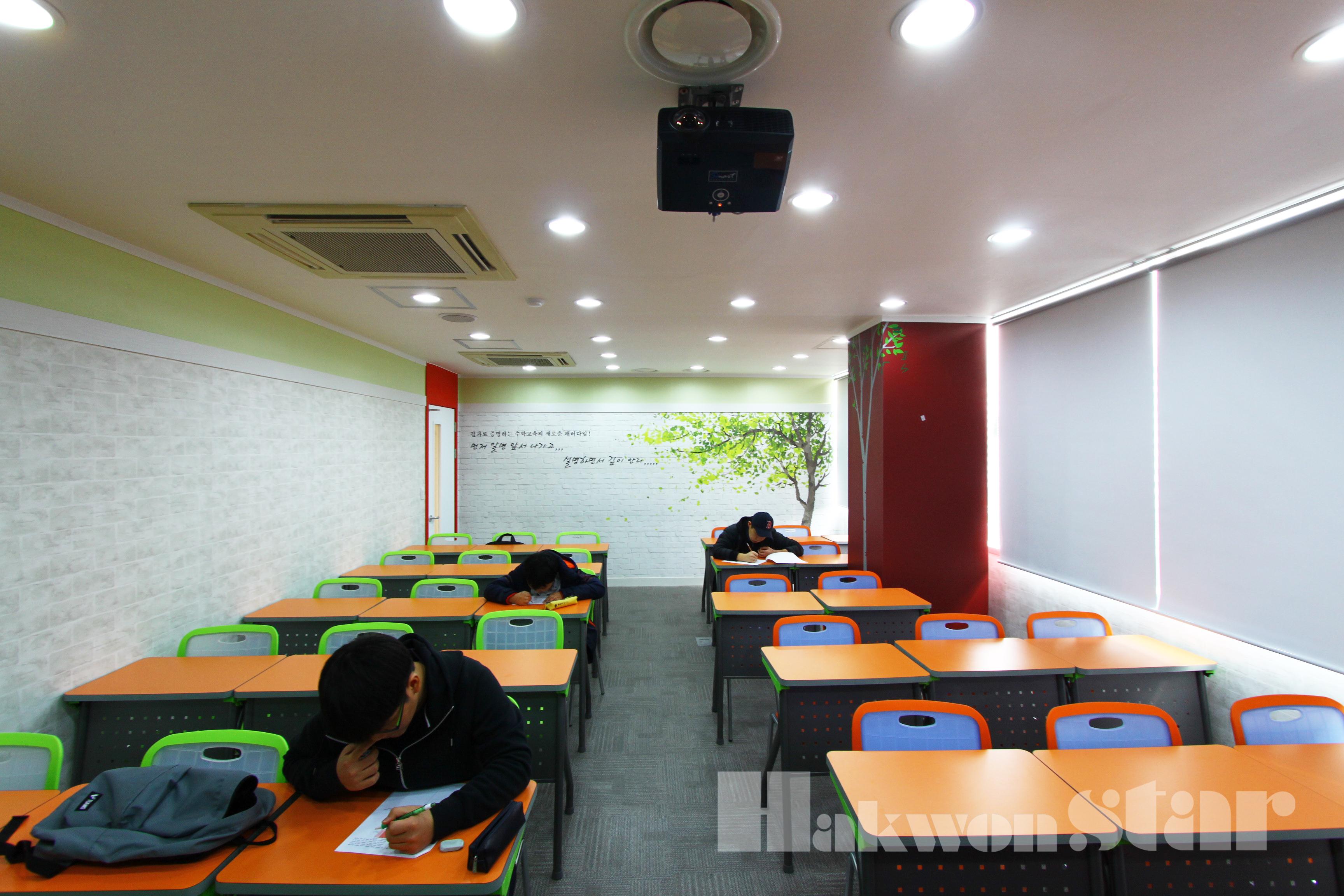 교실3.jpg