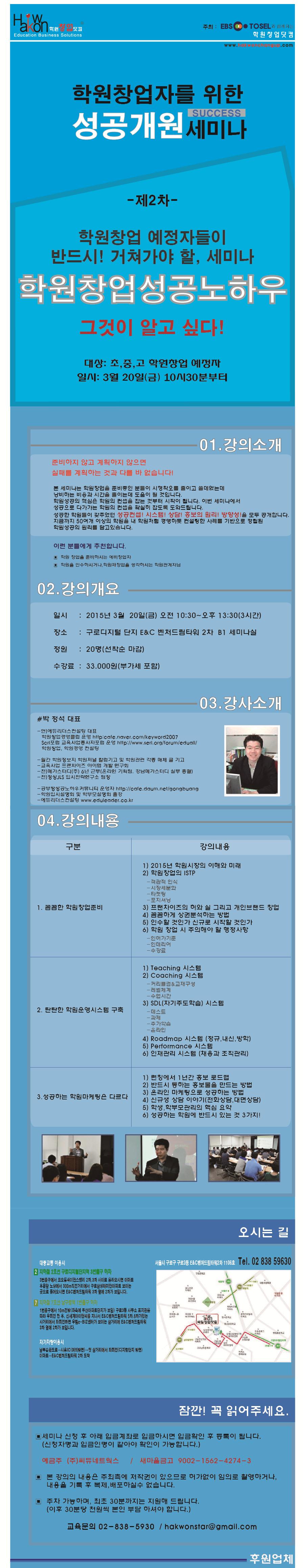 포맷변환_세미나(1).png